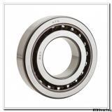 NTN NJ348 cylindrical roller bearings